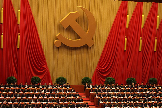 photo of the national congress of the communist party