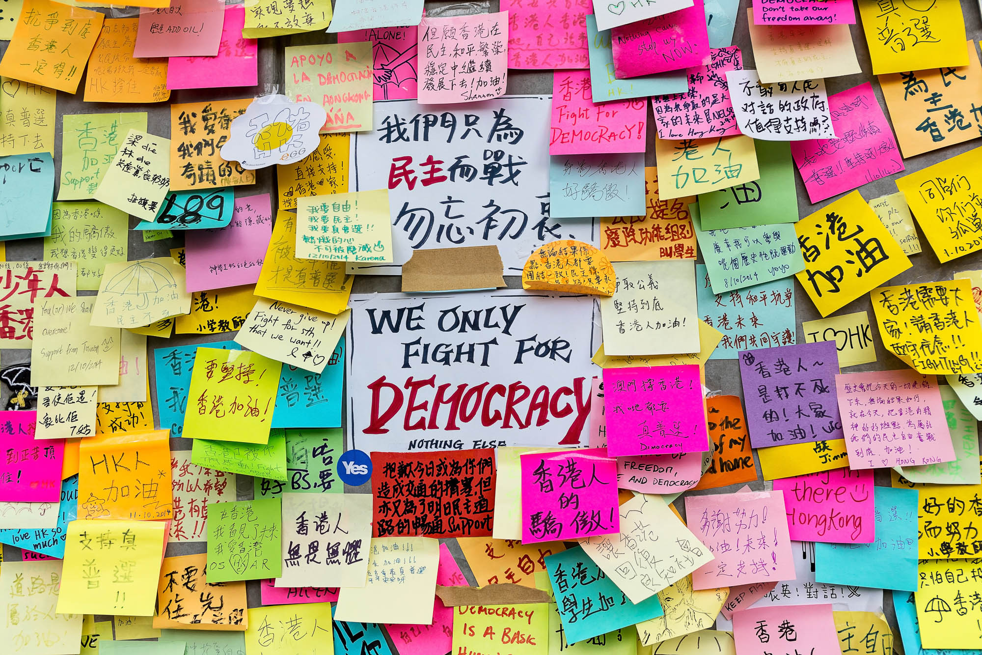Messages left by protesters are displayed on the wall of the Hong Kong Government Complex in Admiralty, Hong Kong. Editorial Credit: Shutterstock.com.