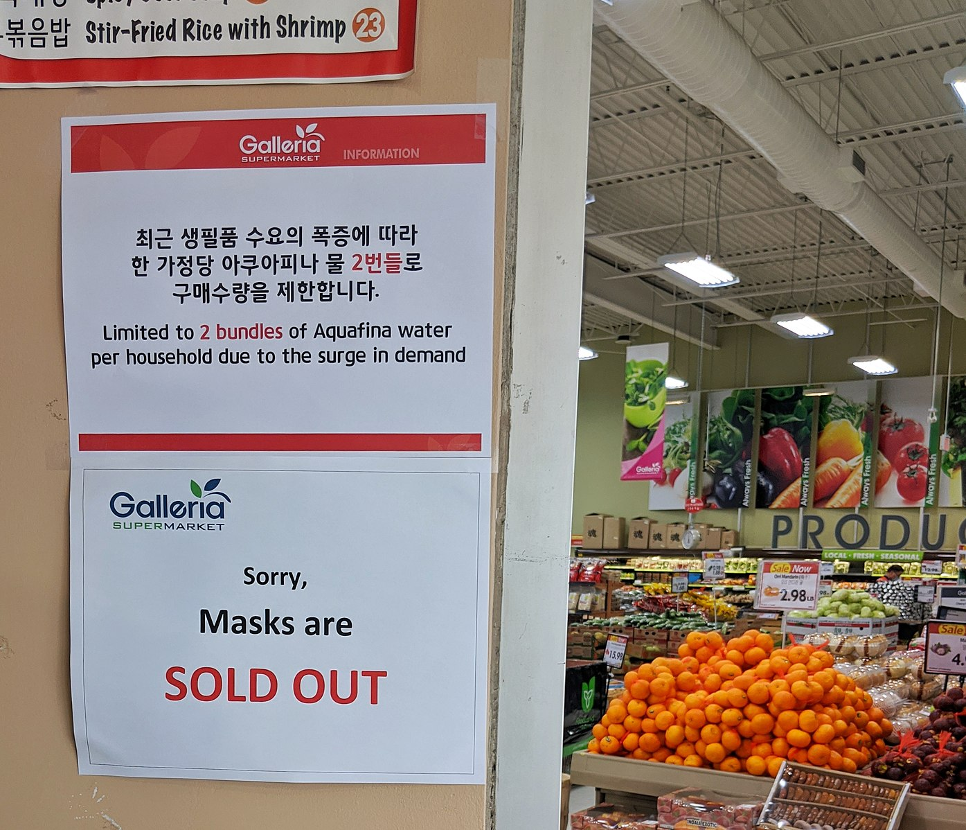 coronavirus grocery store masks sold out