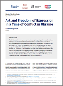 art and freedom of expression in a time of conflict in ukraine