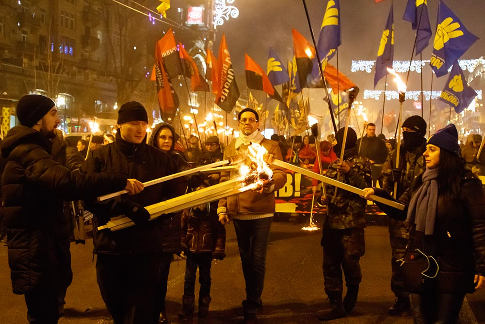Demonstrations of Far Right Groups in Ukraine