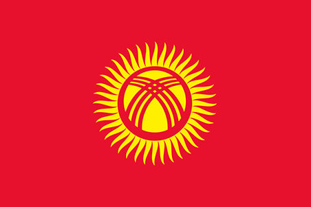 Kyrgyzstan country flag