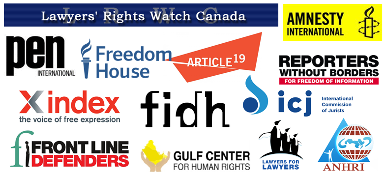 United Arab Emirates: Stop the charade and release activists
