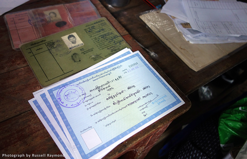 rohingya special identity papers