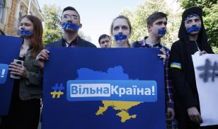 krainians take part at a rally with demand to abolish the ban of the VKontakte social media network