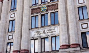 Court of Accounts of the Republic of Moldova. Local government services.