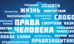 Special Report Belarus: Public Opinion about Human Rights and Advocacy Hero Photo
