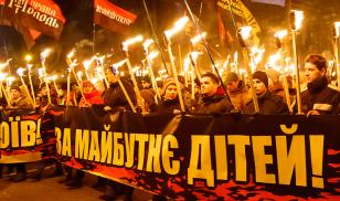 Cover Image of ukraine far right threat