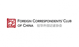 FOREIGN CORRESPONDENTS' CLUB OF CHINA