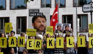 Protest for the Release of Taner Kılıç