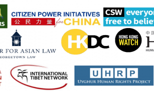 Joint Statement HK National Security Law logos