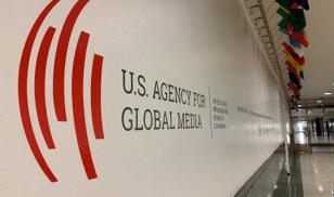 united states agency for global media sign