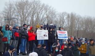 Protest in Lipetsk Russia January 2021