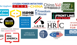 Compilation of logos supporting this policy statement