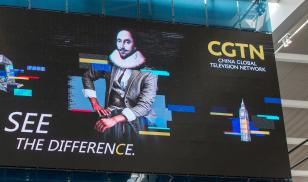A large advertisement for China Global Television Network is displayed at Heathrow in London, England. Image credit: Mick Harper / Shutterstock.com