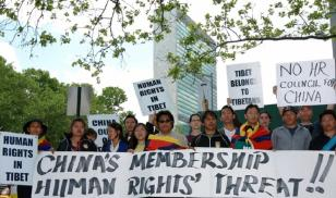 Protest in New York against China's reelection to the UN Human Rights Council in 2009