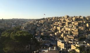 photo of Amman, capital of Jordan