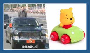 Xi military parade compared to Winnie the Pooh in a car