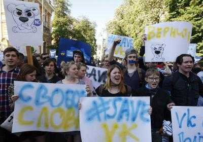 Ukrainians protest ban of abolish the ban of the VKontakte social media network in Kyiv