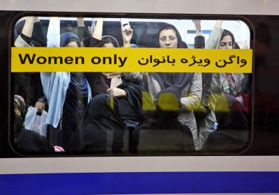 Underground station in Tehran Metro has separate compartments for women only (2007, Tehran, Iran). Editorial credit: Vladimir Melnik / Shutterstock.com