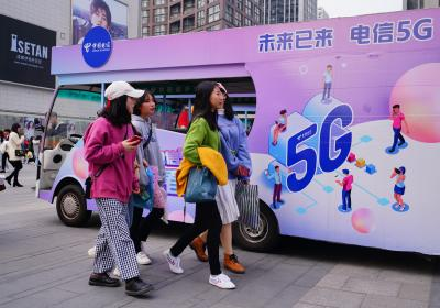 A 5G testing spot is provided by a Chinese telecoms company in Chengdu downtown. China has invested significantly in 5G infrastructure development. Editorial Credit: Editorial credit: B.Zhou / Shutterstock.com