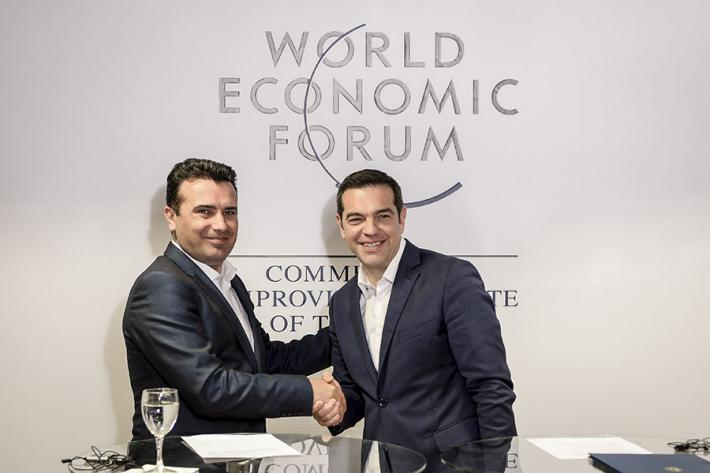 NIT 2018 Zaev and Tsipras